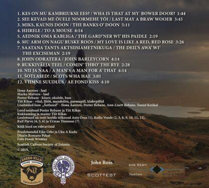 CD tagakaane pilt